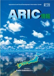 aric112